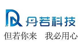 丹若科技logo